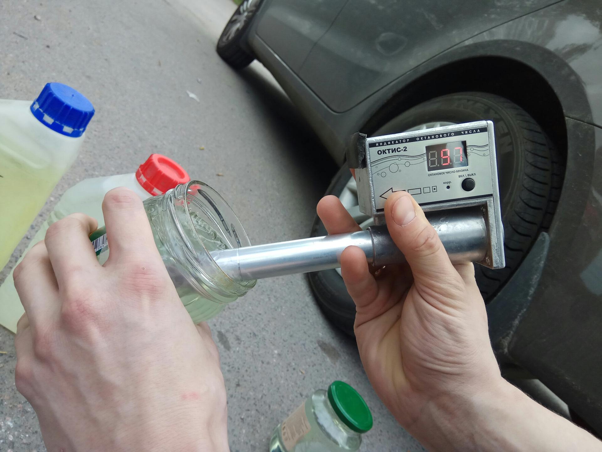 Тест топлива