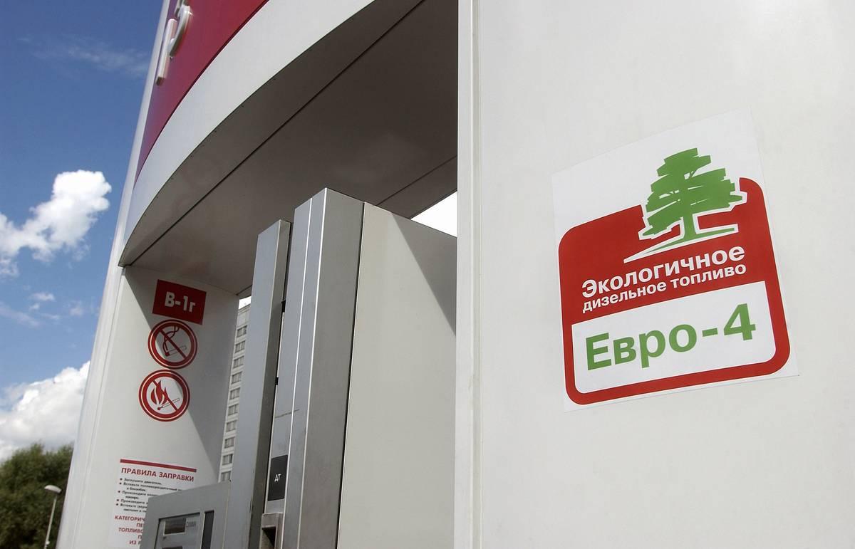 Заправка в экологическим дизельным топливом Евро-4