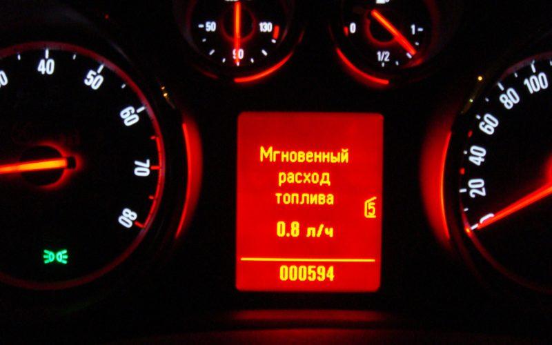 Как уменьшить расход дизельного топлива во время езды автомобиля